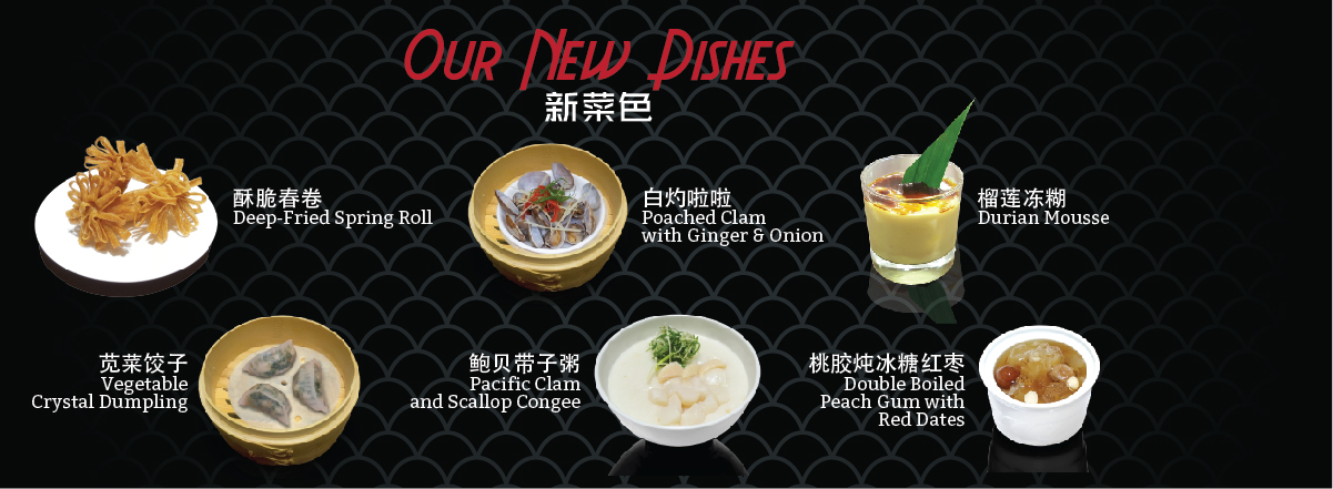 LFD-Website-Banner-New-Dishes-27Nov17-v2-01
